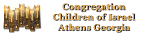 Congregation Children of Israel, Athens Georgia